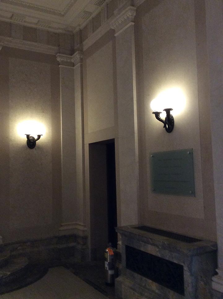 Wadsworth Atheneum Custom Lighting Wall Sconce Replication