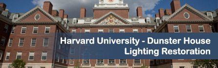 harvard-university-dunster-house-lighting-project