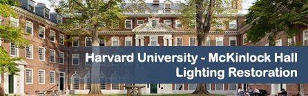 harvard-university-mckinlock-hall-lighting-project