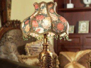 Vintage Floor & Table Lamps